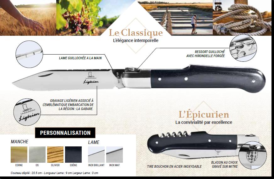 couteaux-ligerien-en-detail